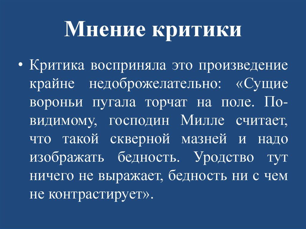 Мнения беременных, не выдерживающие никакой критики - иркутская городская детская поликлиника №5