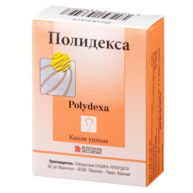 Капли для носа полидекса аналоги препарата какиебывают