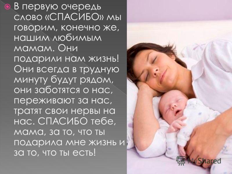 Вся правда о жизни с младенцем: рассказ опытной мамы в преддверии 3-х родов