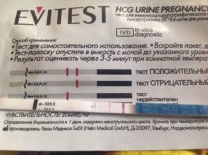 Информативен ли тест на беременность до задержки месячных? какой лучше выбрать?