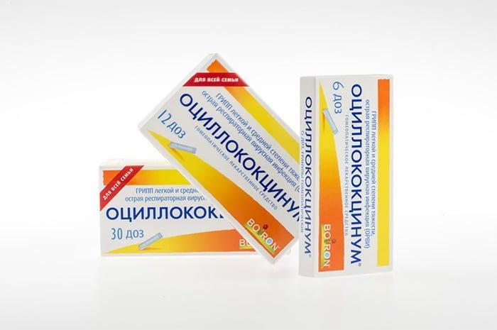 Оциллококцинум при грудном вскармливании и лактации