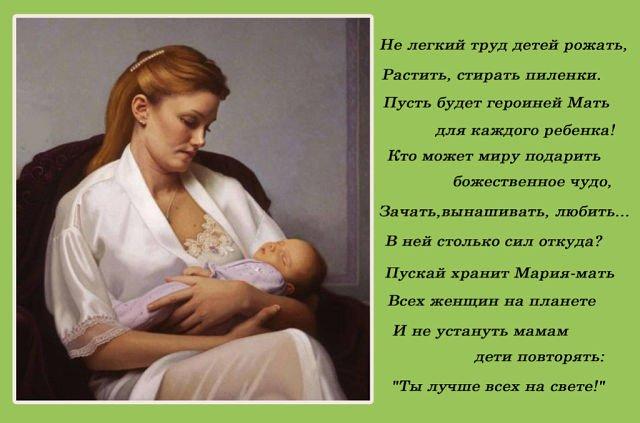 Судьба детей, рождённых мамой для себя