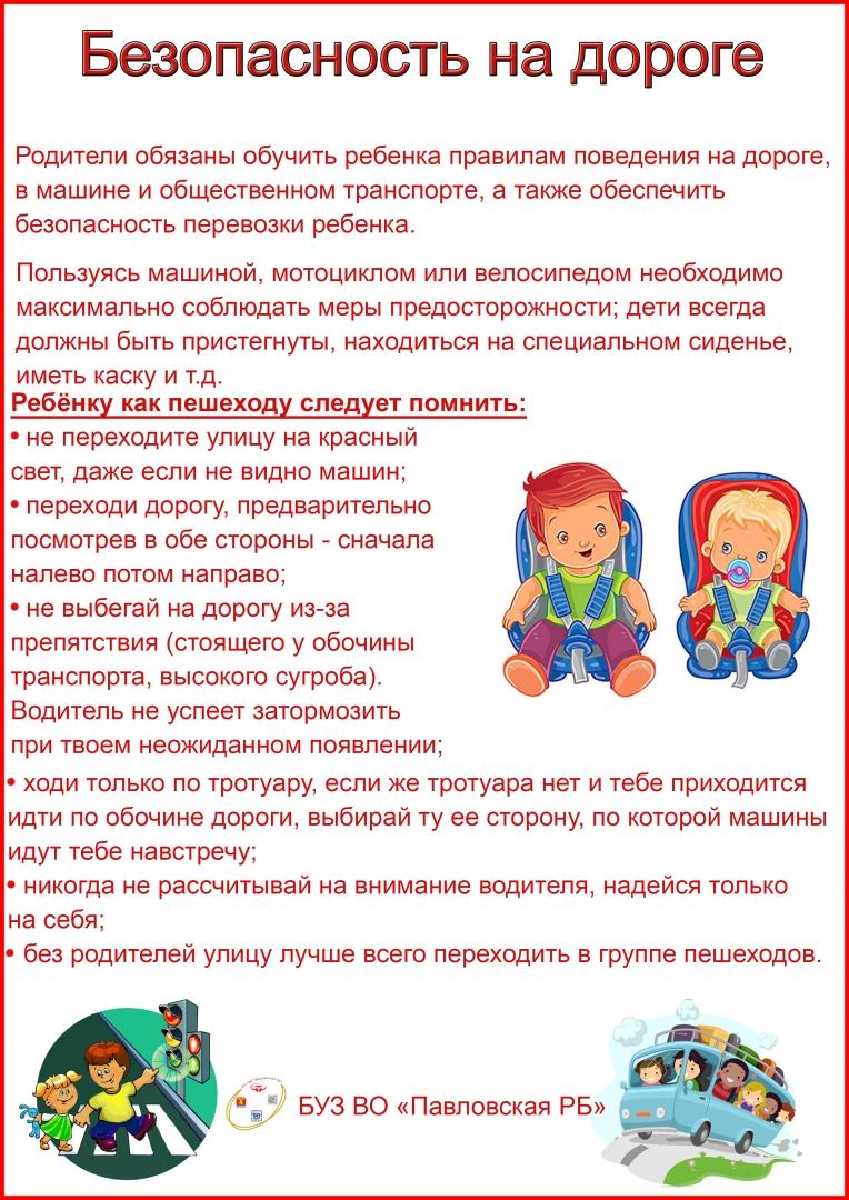 Права, ответственность и обязанности ребенка в россии. защита детей до 18 лет