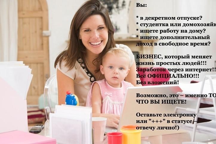 Успешный бизнес и счастливая семья – конструктор успеха
