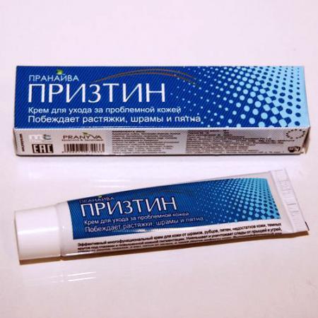 Крем или мазь от шрамов и рубцов, самое эффективное средство