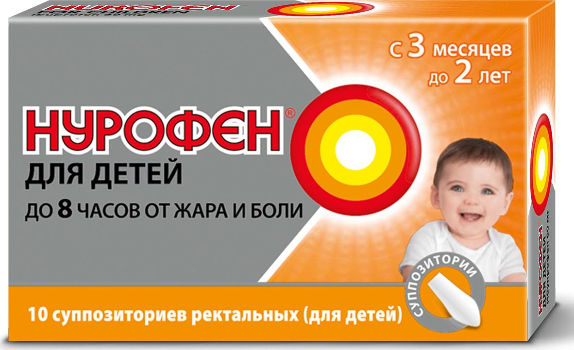 Нурофен детский