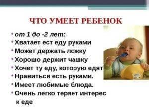 Развитие ребенка в 10 месяцев: что должен уметь и знать малыш