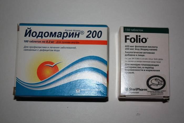 Йодомарин и фолиевая кислота при планировании беременности: инструкция по применению и дозировка, противопоказания