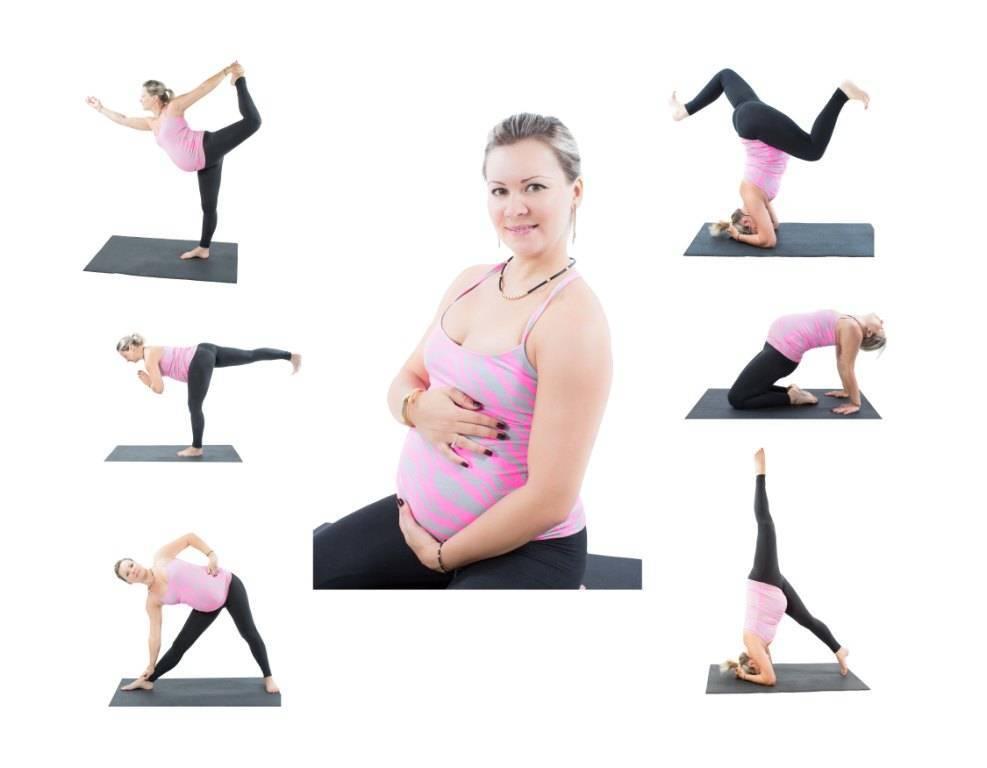 Правила занятий йогой для беременных
