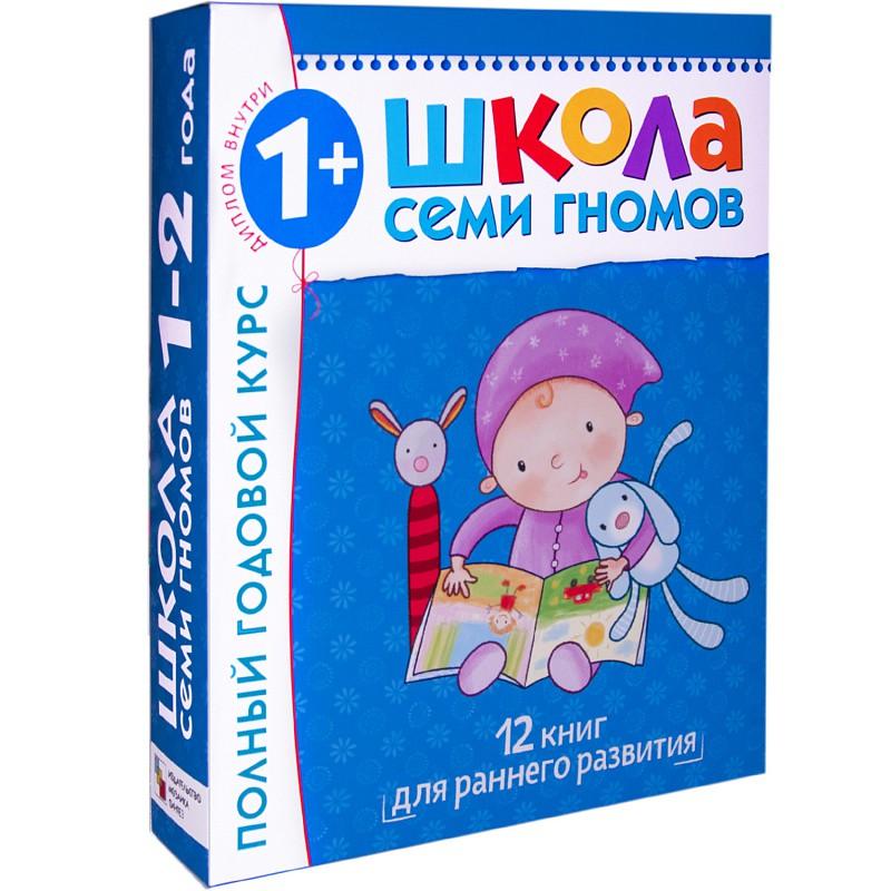 Развивающие книги и карточки для 3–4 лет: плюсы и минусы, лучшие издания, советы по выбору