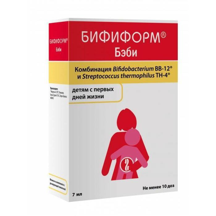 Бифиформ бэби для новорожденных - отзывы, способ применения