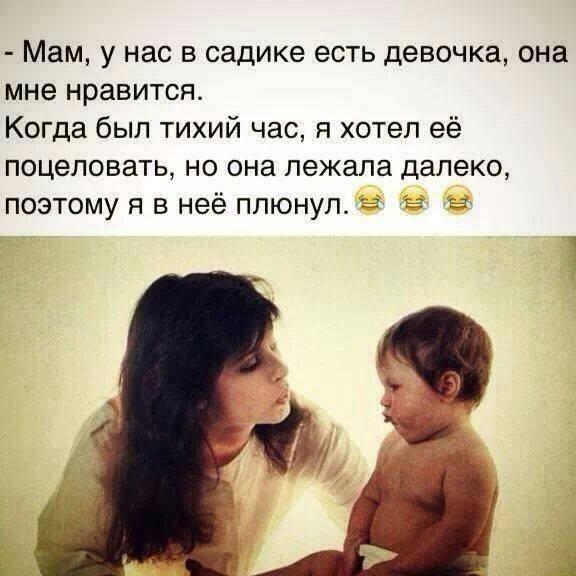 Рассказ мамы: я не хочу больше детей