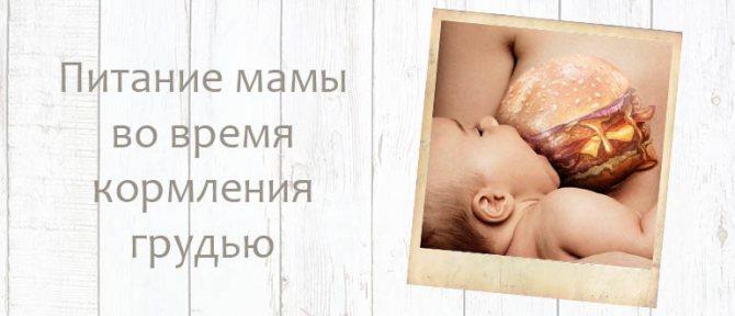 """Можно ли ходить в солярий кормящей маме: вред и польза загара — журнал """"рутвет"""""""