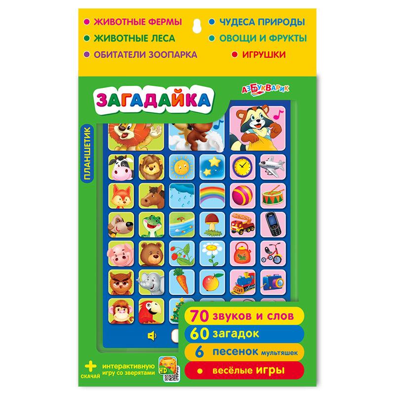 10 игр, приносящих радость вашему малышу - иркутская городская детская поликлиника №5