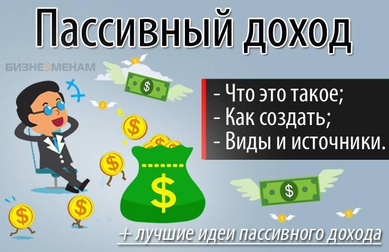 Копирайтинг – мой основной источник дохода (тема актуальна особенно сейчас, когда вся страна сидит на самоизоляции)