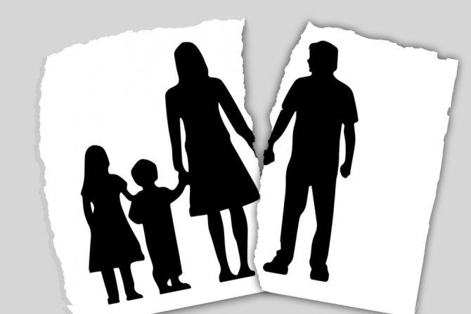 Советы, как достойно пережить развод с мужем с двумя детьми