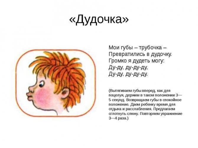 Как научить ребенка выговаривать букву р в домашних условиях: советы экспертов