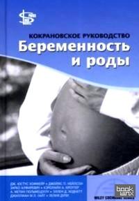 Видеокурсы гимнастики для беременных (обзор) - образ жизни во время беременности