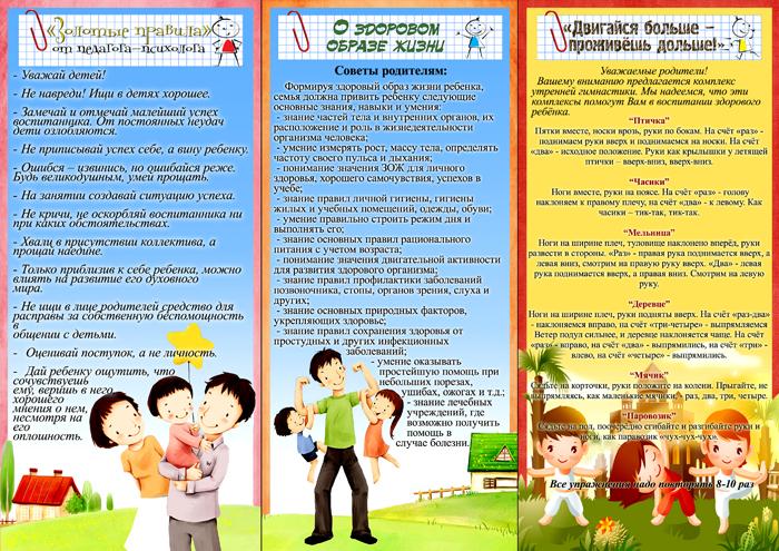 Гигиена детей и подростков: особенности ухода