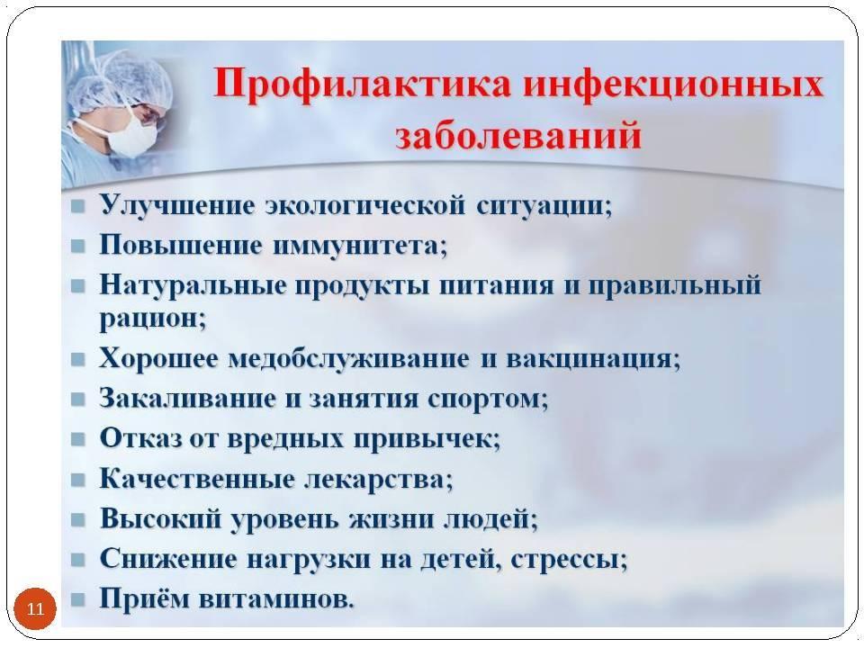 Миокардит.  причины, симптомы и признаки, диагностика и лечение болезни :: polismed.com
