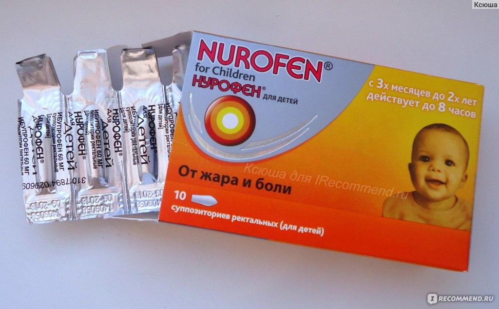 Нурофен® для детей (суспензия клубничная, 100 мл)