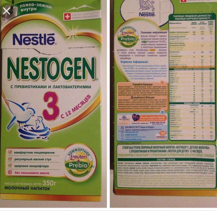Детское питание «nestogen-2»: с какого возраста можно давать и как разводить