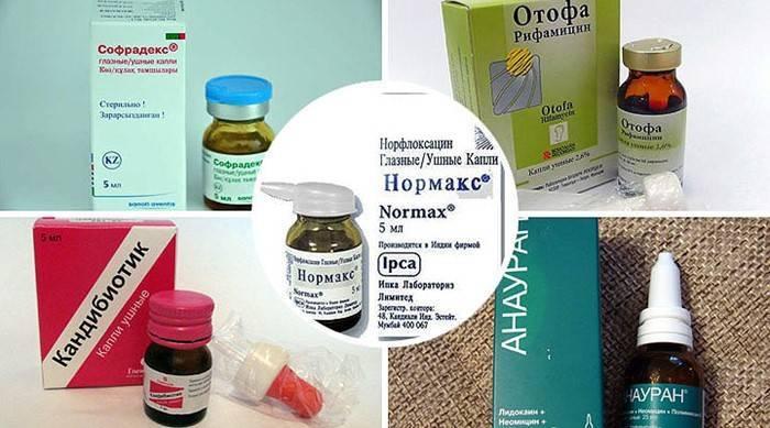 Антибиотики при отите у детей, какой выбрать антибиотик при отите у ребенка?