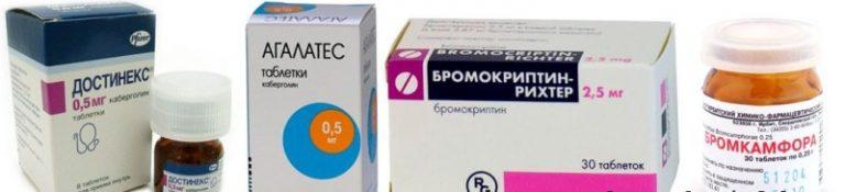 Таблетки для лактации: какие лучше, икак влияют намолокообразование