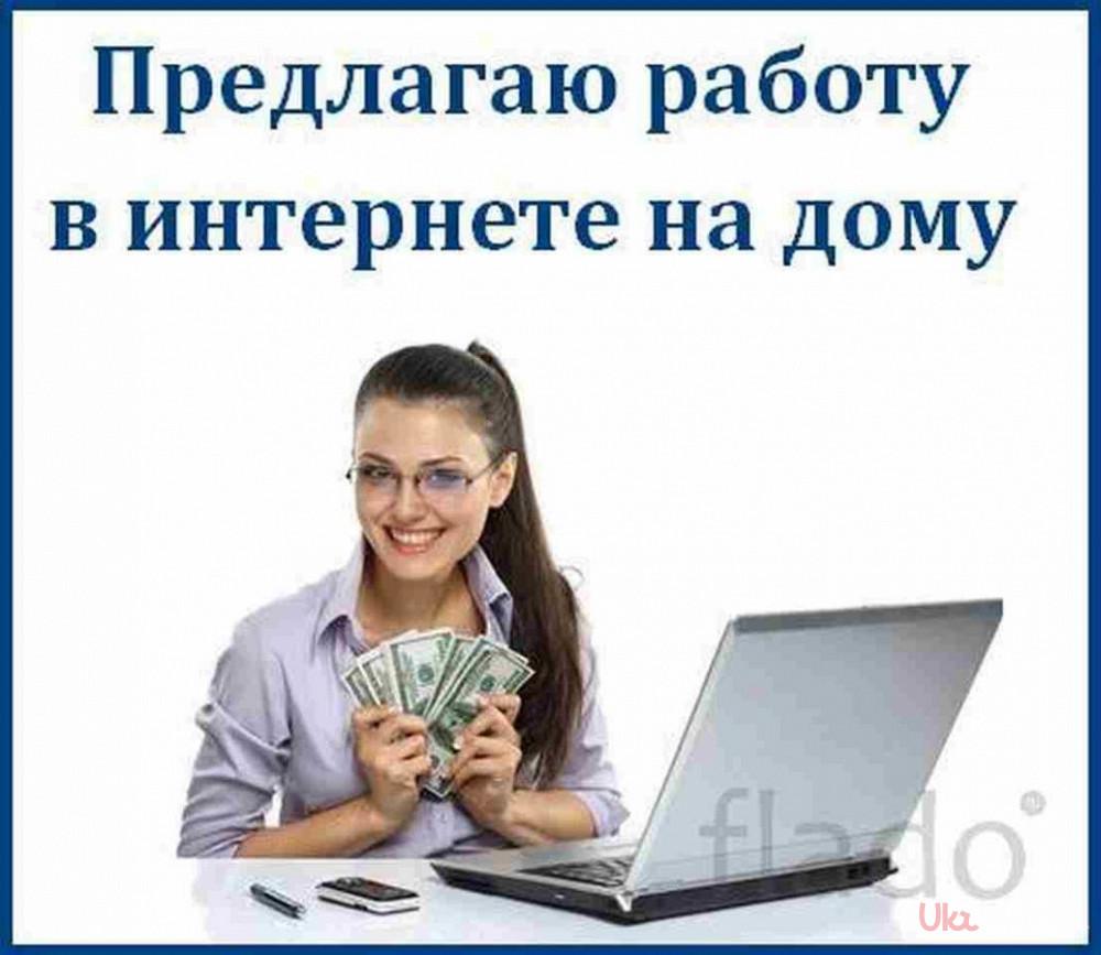 Заработок на статьях: как научиться писать тексты за деньги