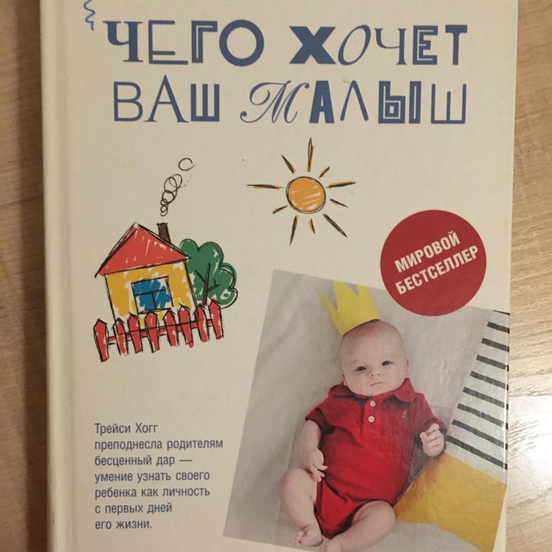 Как применить метод самостоятельного засыпания для младенцев