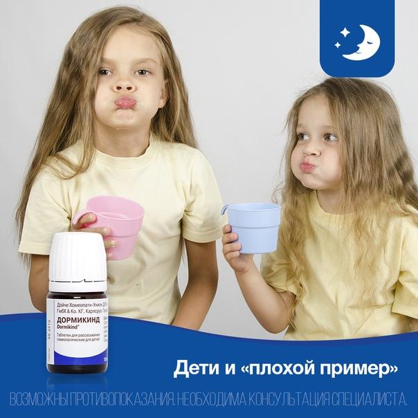 Классный час «вредные привычки» для детей 5–9 классы. воспитателям детских садов, школьным учителям и педагогам - маам.ру