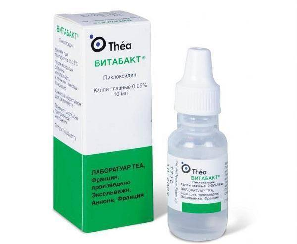 Капли при конъюнктивите для детей: глазные детские препараты для лечения ребенка
