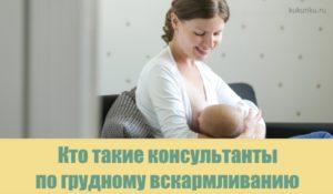 Как правильно использовать накладки на грудь для кормления, чтобы не нарушить процесс грудного вскармливания