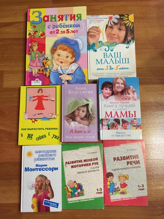 20 книг для подростков, которые помогут им полюбить чтение - истории - u24.ru