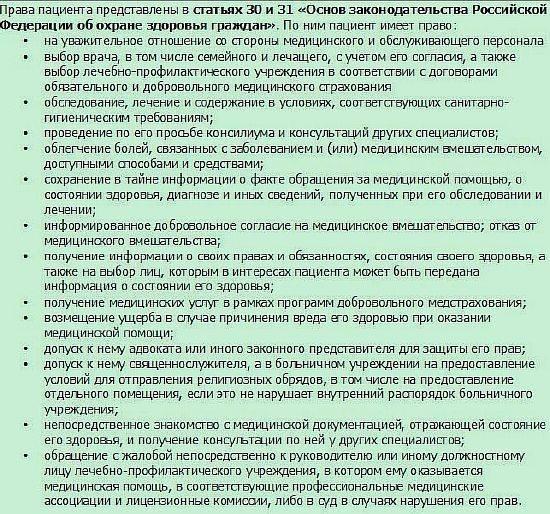 Главврач поликлиники № 1 петрозаводска объяснил ситуацию с тестами на covid-19 и почему нельзя спешить с скт и антибиотиками