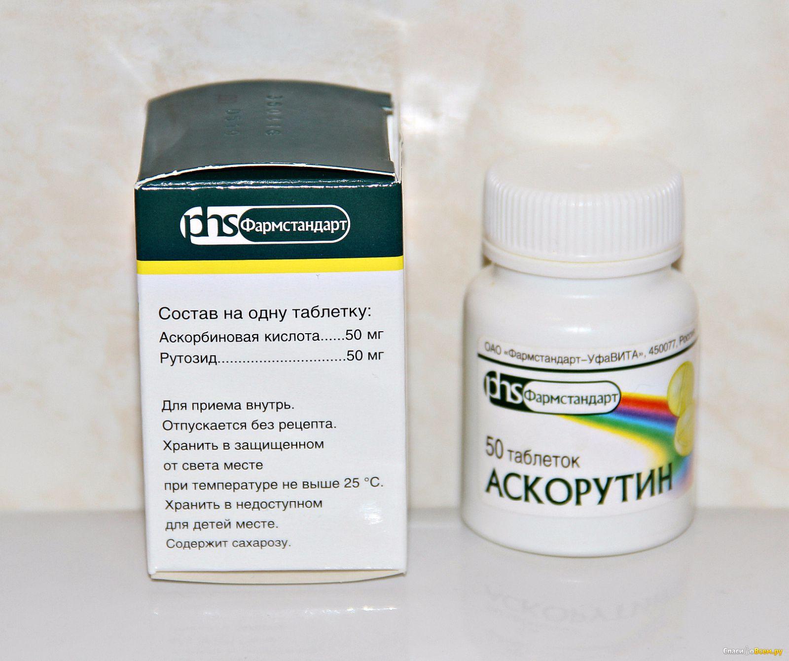 Поможет ли аскорутин при кровотечениях из носа у ребенка?