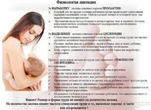 Мрт при грудном вскармливании: можно ли делать