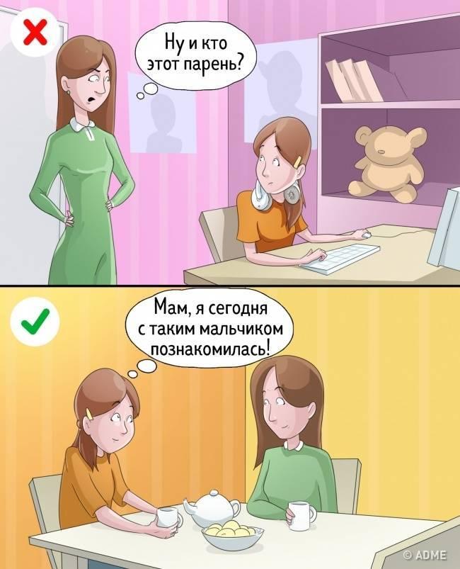 «почему мама меня нелюбит?» иеще 5вопросов отравматичных отношениях сматерью