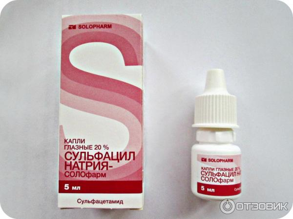 Сульфацил натрия в нос