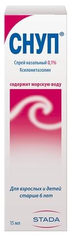 Капли снуп: инструкция по применению, цена