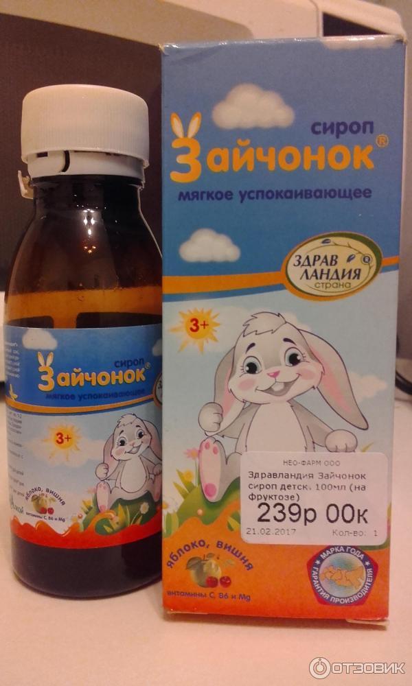 Успокоительное для детей смеси каши чаи ванны сборы лекарства