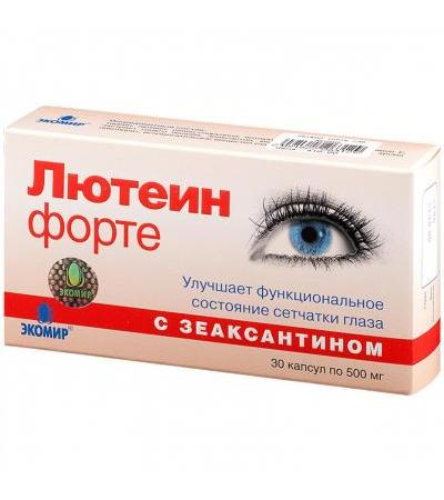Топ 25 лучшие витамины для глаз (2020)