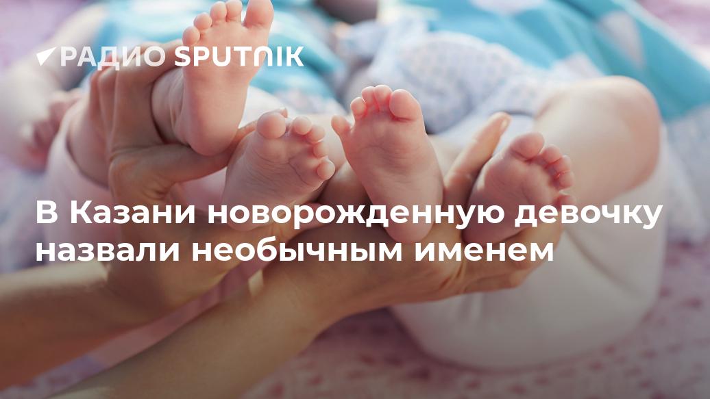 Уход за новорождённой девочкой, в тч в роддоме и в первые дни, за половыми органами, видео комаровский