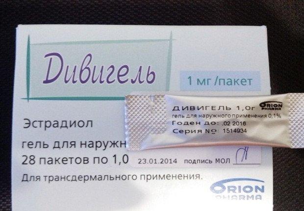 Прогинова при эко: инструкция по применению, для чего назначают, отмена препарата при беременности после эко