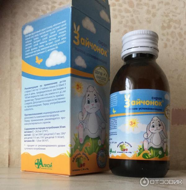 Успокаивающие чаи для детей: необходимость или прихоть родителей