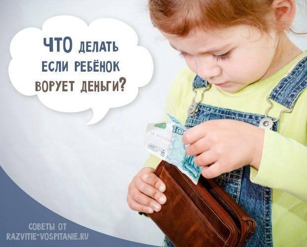Что делать, если ребенок врет?
