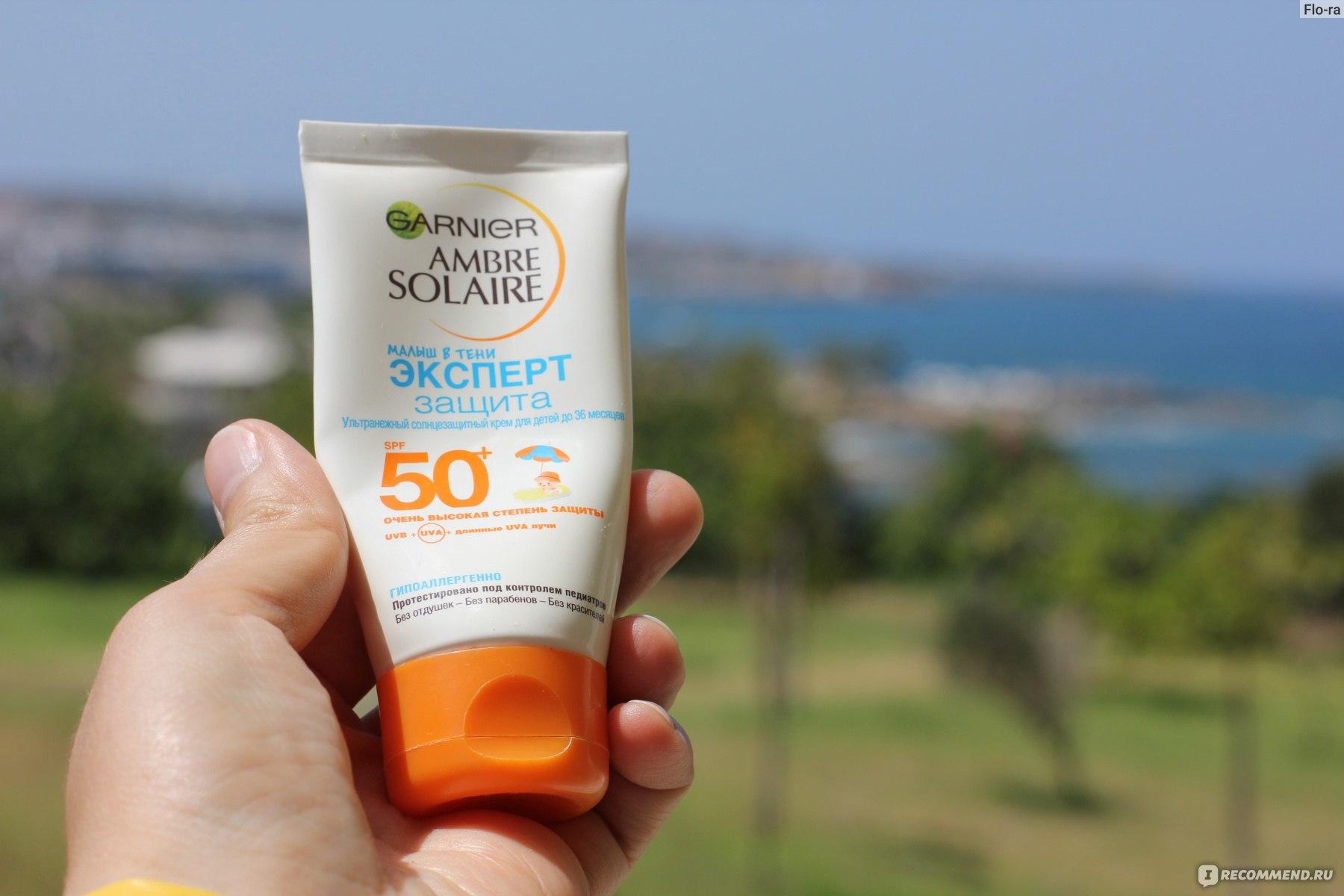 ❤️ рейтинг солнцезащитных кремов для детей spf 50. топ 10 лучших средств