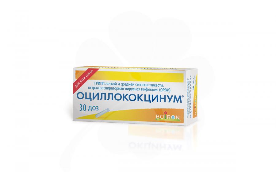 Симптомы заболеваний, диагностика, коррекция и лечение молочных желез — molzheleza.ru. оциллококцинум при грудном вскармливании: можно или нет - принимать кормящей маме во время лактации
