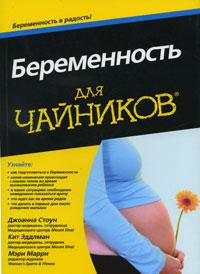 Боимся за детей. беременные челябинки попросили у текслера самоизоляцию
