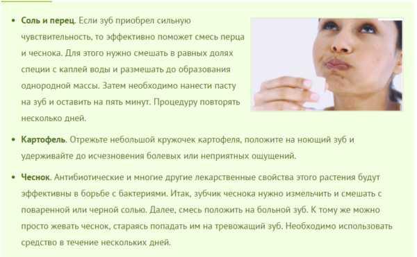 Топ 5 средств от зубной боли детям